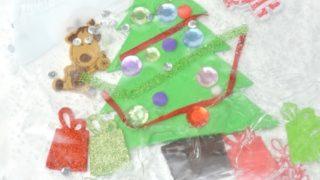 Decorate a Christmas Tree Sensory Bag for Babies
